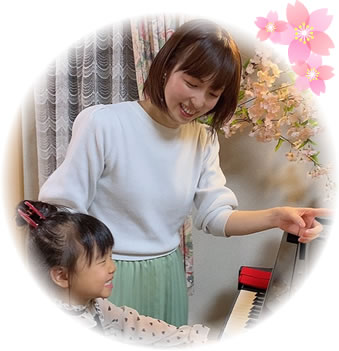 泉南市の吉塚ピアノ教室
